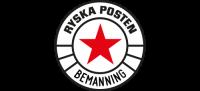 Ryska posten - Kunder